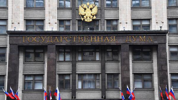Здание Государственной Думы РФ на улице Охотный ряд в Москве - Sputnik Latvija