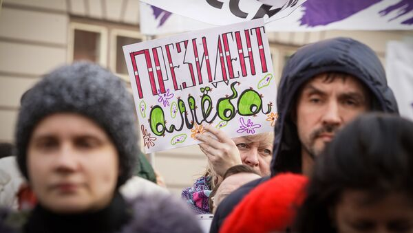 Марш рассерженных родителей в Риге в знак протеста против реформы в русских школах - Sputnik Latvija