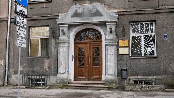 Центр государственного языка - Sputnik Латвия