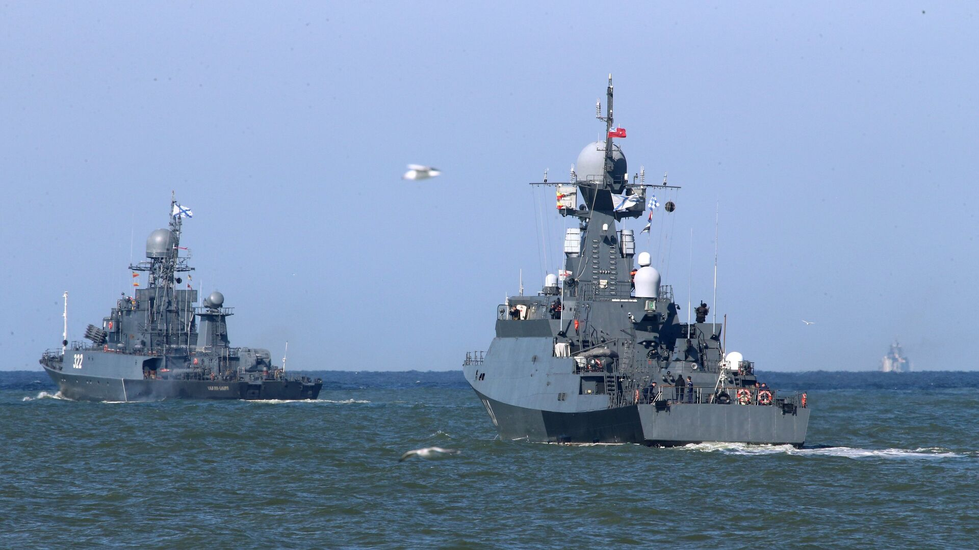 Выход кораблей Балтийского флота в море в рамках учений Запад-2017 - Sputnik Латвия, 1920, 09.09.2021