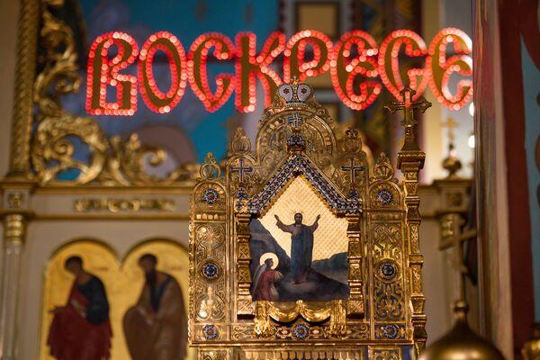 Праздник Воскресения Христова в Христорождественском кафедральном соборе Риги - Sputnik Латвия