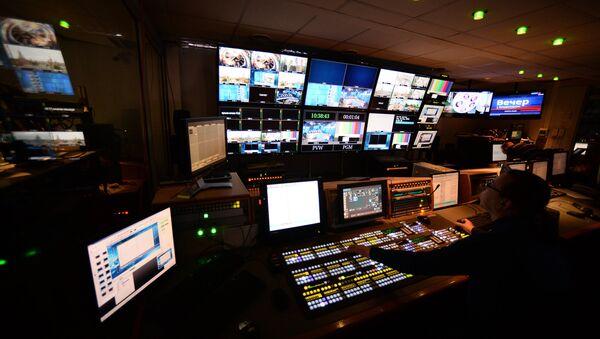 Вести: 25 лет в эфире российского телевидения, архивное фото - Sputnik Латвия