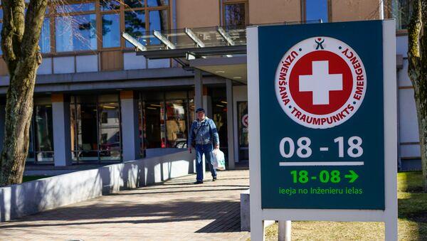 Северо-Курземская региональная больница в Вентспилсе - Sputnik Латвия