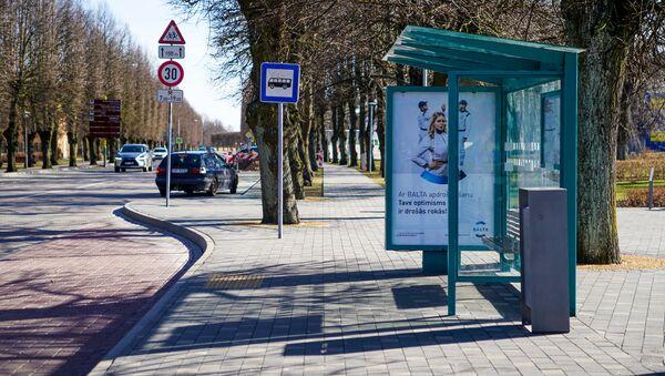 Остановка общественного транспорта в Вентспилсе - Sputnik Латвия