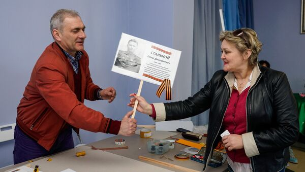 Субботник, посвященный акции Бессмертный полк в Русской общине Риги - Sputnik Латвия