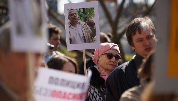 Pikets pie Drošības policijas ēkas pret Aleksandra Gapoņenko arestu - Sputnik Latvija
