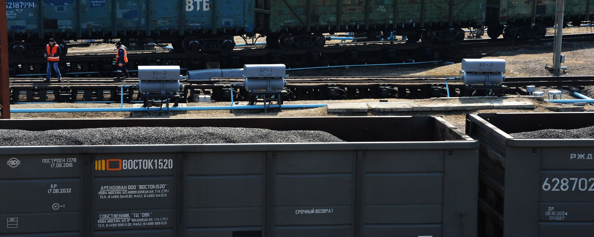 Грузовые поезда на станции - Sputnik Латвия, 1920, 04.02.2019