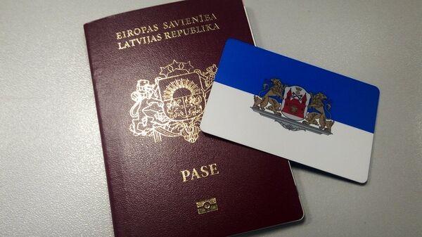 Паспорт гражданина Латвии и Карта рижанина - Sputnik Латвия