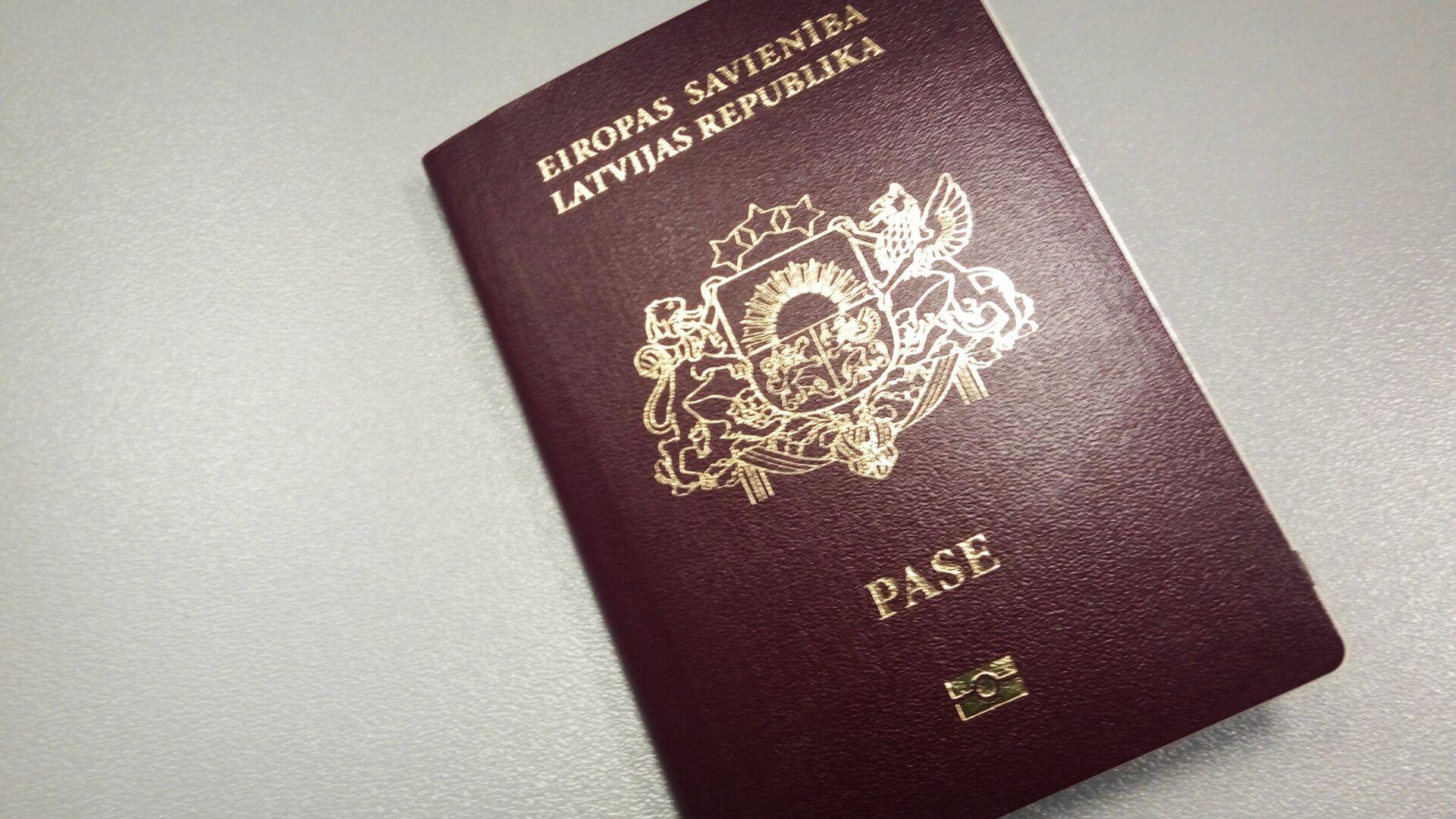 Паспорт гражданина Латвии - Sputnik Латвия, 1920, 17.07.2021