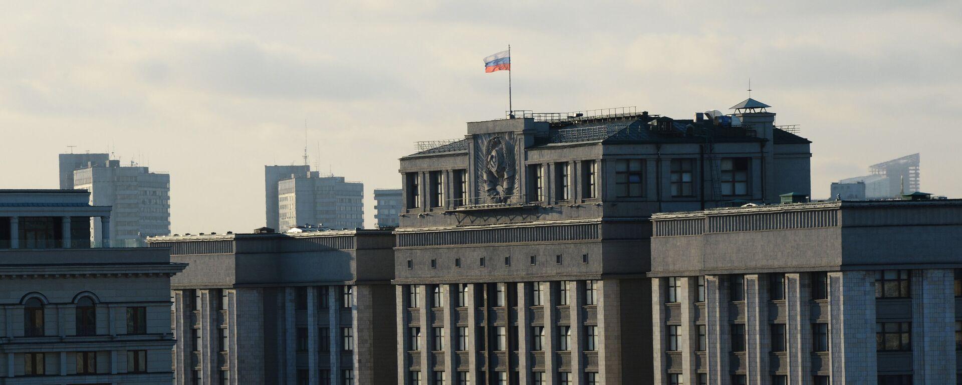Госдума РФ - Sputnik Латвия, 1920, 15.09.2021