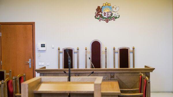 Зал Рижского окружного суда, где проходило рассмотрение дела Александра Гапоненко - Sputnik Латвия