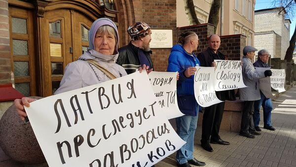 Международный пикет в Таллинне Свободу политзаключённому Александру Гапоненко! в защиту известного общественного активиста из Латвии - Sputnik Латвия