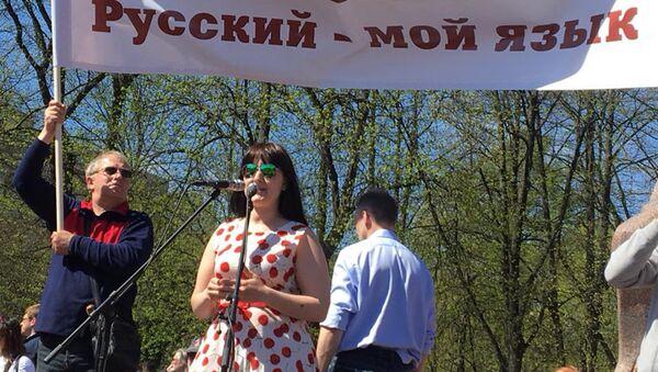 Евгения Крюкова на митинге 1 мая - Sputnik Латвия