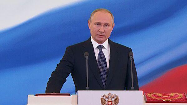 Путин принес присягу президента России - Sputnik Латвия