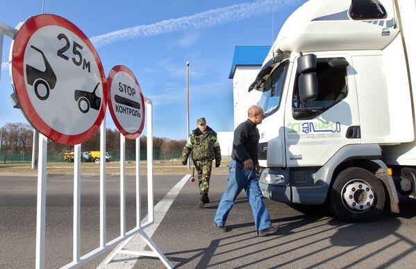 Контрольно-пропускной пункт Козловичи в Брестской области - Sputnik Латвия