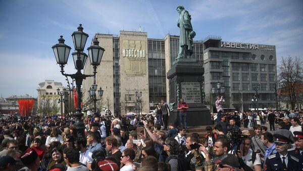 Акция оппозиции в Москве 05.05.2018 - Sputnik Latvija