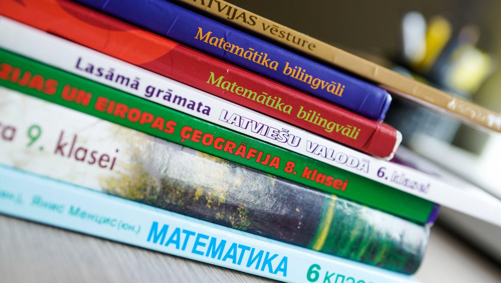 Учебники, по которым учатся дети в русской школе в Латвии - Sputnik Latvija, 1920, 06.04.2021
