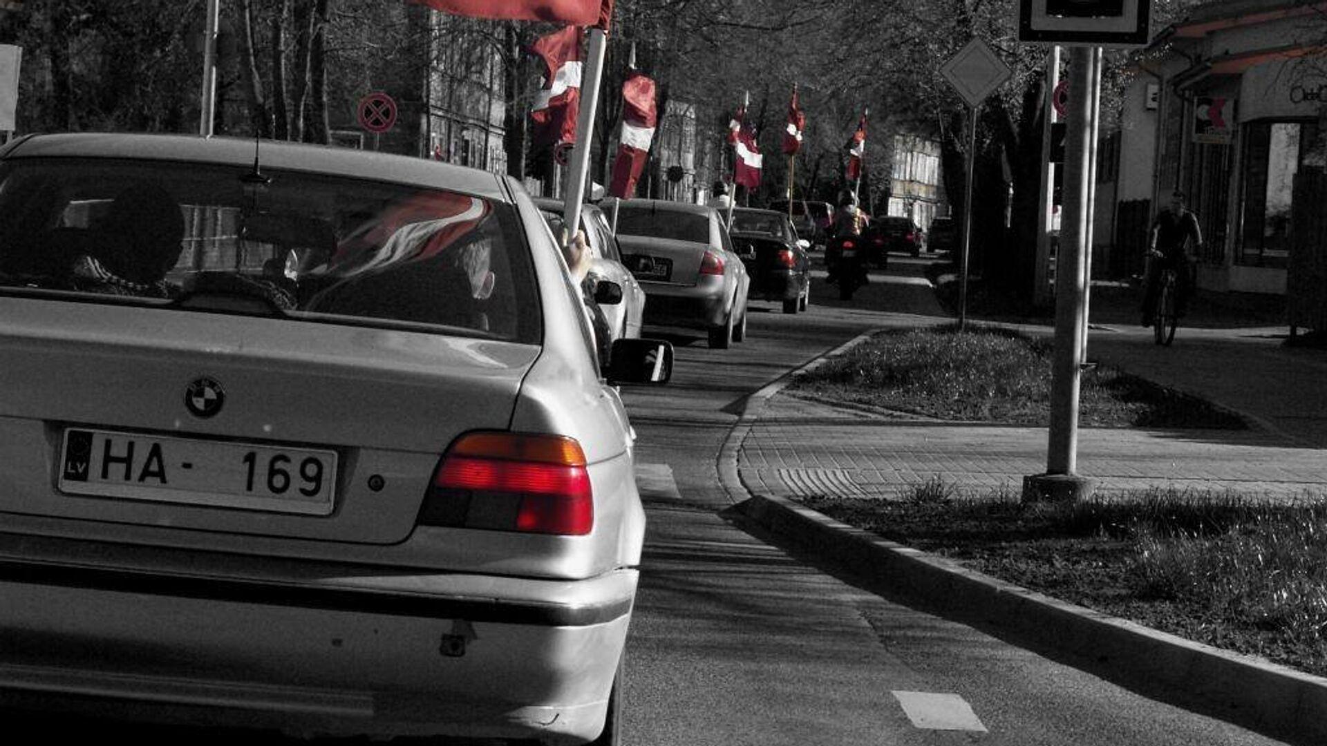 Автопробег с латвийскими флагами в Лиепае - Sputnik Латвия, 1920, 02.09.2021