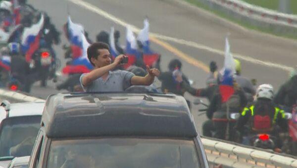 Поехали: тысячи автомобилей на открывшемся Крымском мосту - Sputnik Латвия