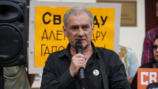 Олег Сысолятин на митинге в поддержку Гапоненко и Линдермана - Sputnik Латвия