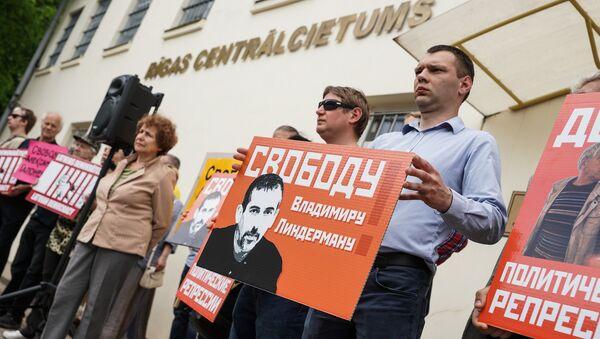 Пикет в поддержку Гапоненко и Линдермана у Рижской центральной тюрьмы - Sputnik Латвия