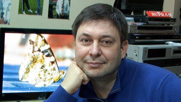 Ситуация вокруг ареста Кирилла Вышинского в Киеве - Sputnik Латвия