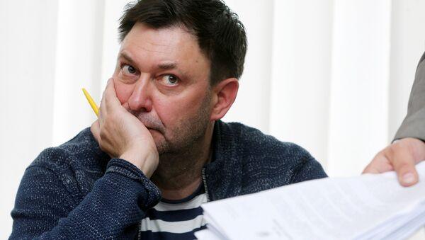 Кирилл Вышинский в суде Херсона, 17 мая 2018 - Sputnik Латвия
