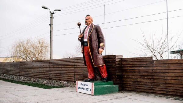 Черкассы. 30 марта 2016. В поисках Ленина - Sputnik Латвия