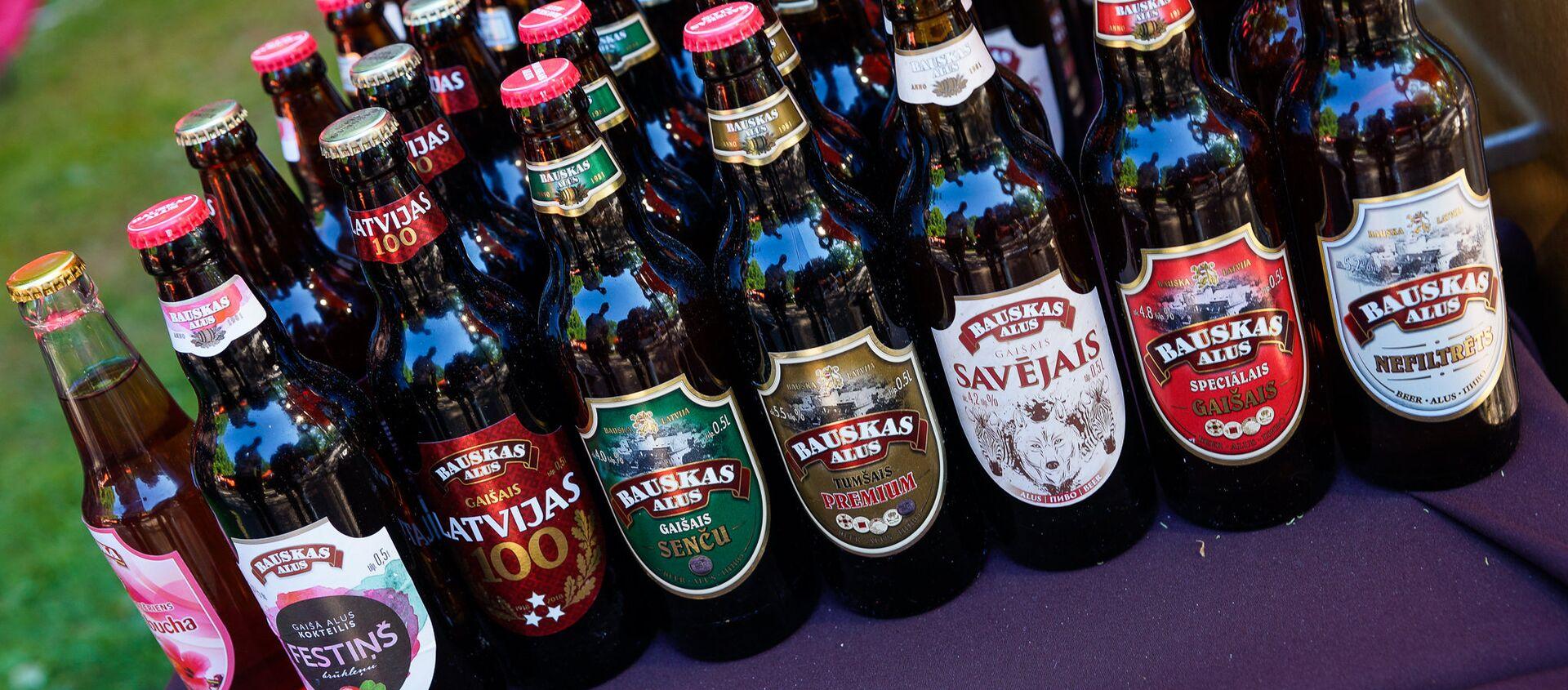 Пиво от латвийского производителя Bauskas alus - Sputnik Latvija, 1920, 19.02.2020