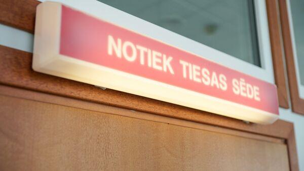 Табличка Идет заседание суда - Sputnik Латвия