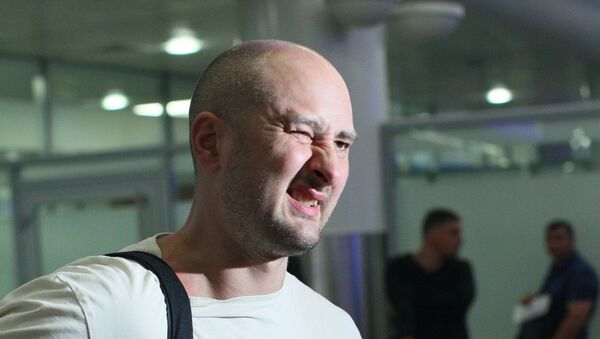 Žurnālists Babčenko - Sputnik Latvija
