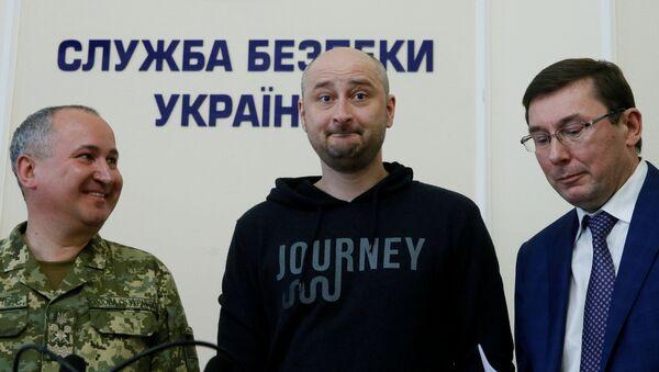 Российский журналист Бабченко (в центре), Генеральный прокурор Украины Луценко (справа) и начальник СБУ Грицак на брифинге в Киеве - Sputnik Латвия