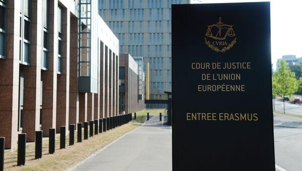 Вход в здание Европейского суда в Люксембурге - Sputnik Latvija
