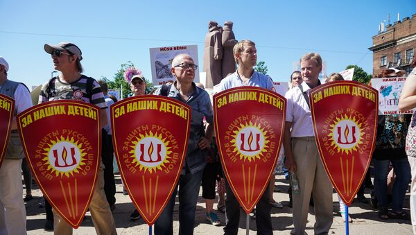 Акция в защиту русских школ в Риге. 2 июня 2018 г. - Sputnik Латвия