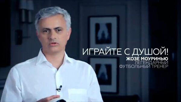 Видео к ЧМ-2018 с участием различных знаменитостей - Sputnik Латвия
