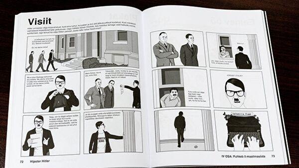 Книга Хипстер Гитлер - Sputnik Latvija