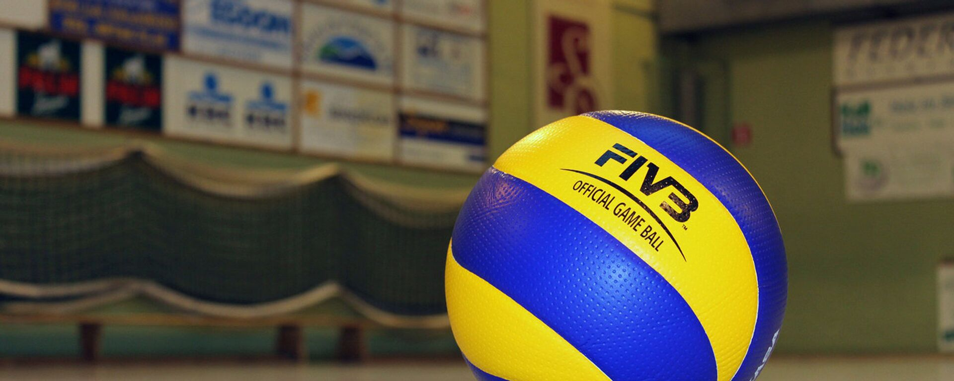 Волейбольный мяч - Sputnik Латвия, 1920, 05.09.2021