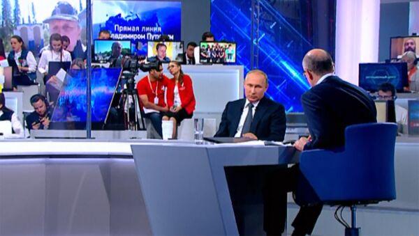 Путин о деле Вышинского - Sputnik Latvija