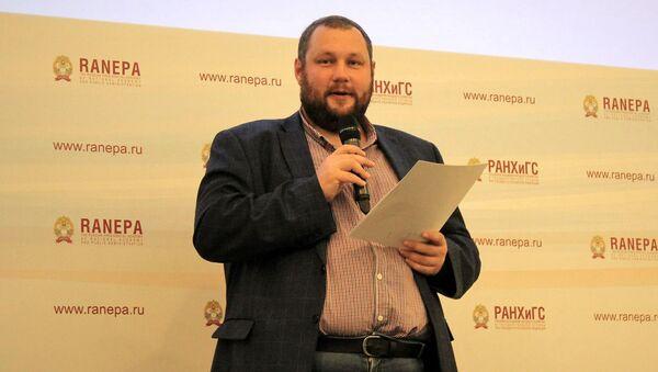 Политолог Бурда Михаил - Sputnik Латвия