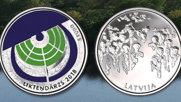 Коллекционная монета банка Латвии - Sputnik Latvija