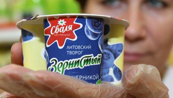 Литовские молочные продукты в супермаркете Калининграда - Sputnik Латвия