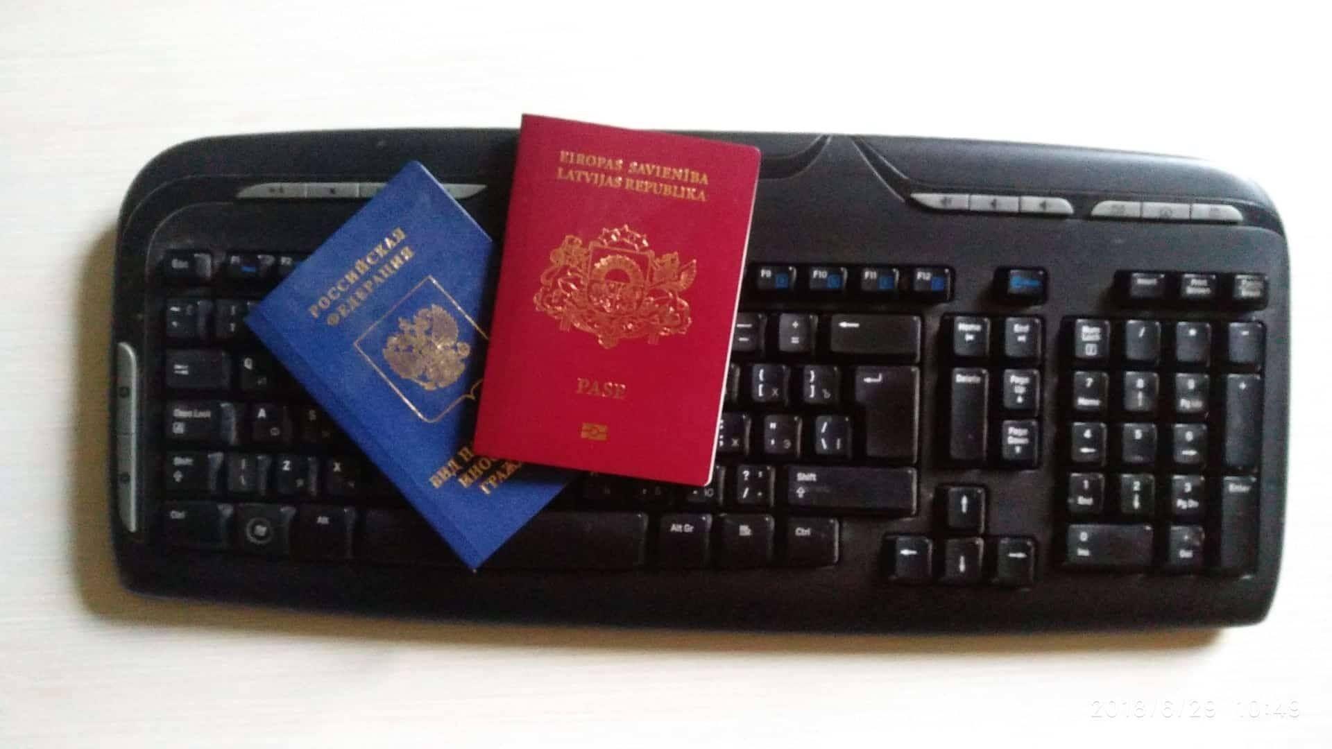 Паспорт гражданина Латвийской республики и вид на жительство иностранного гражданина РФ - Sputnik Латвия, 1920, 12.03.2021
