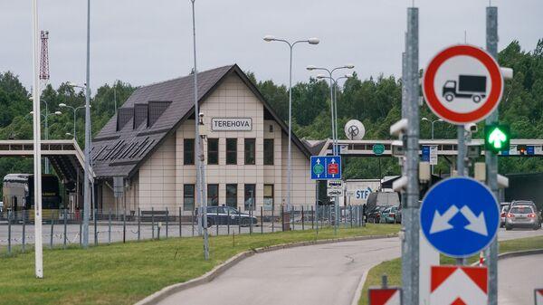 Пункт пропуска Терехова на латвийско-российской границе - Sputnik Латвия