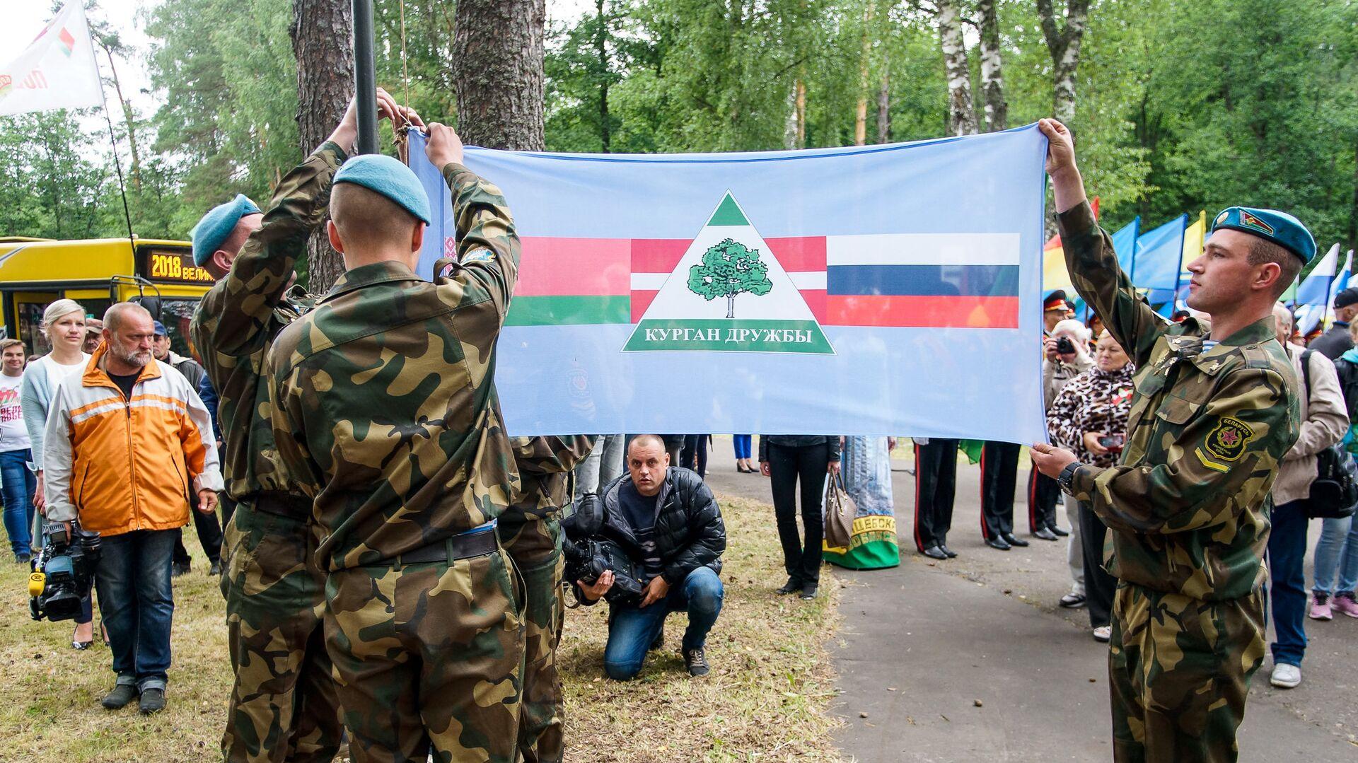 Белорусские десантники с официальным флагом Кургана Дружбы - Sputnik Латвия, 1920, 28.07.2021