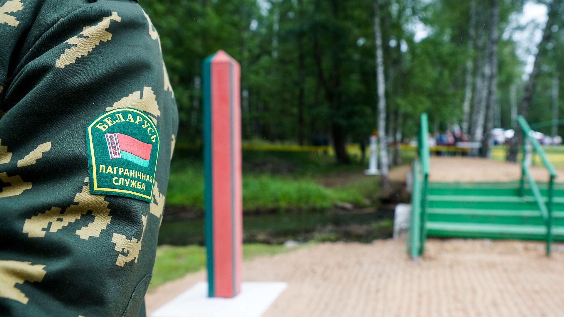 Латвийско-белорусская граница - Sputnik Латвия, 1920, 13.08.2021