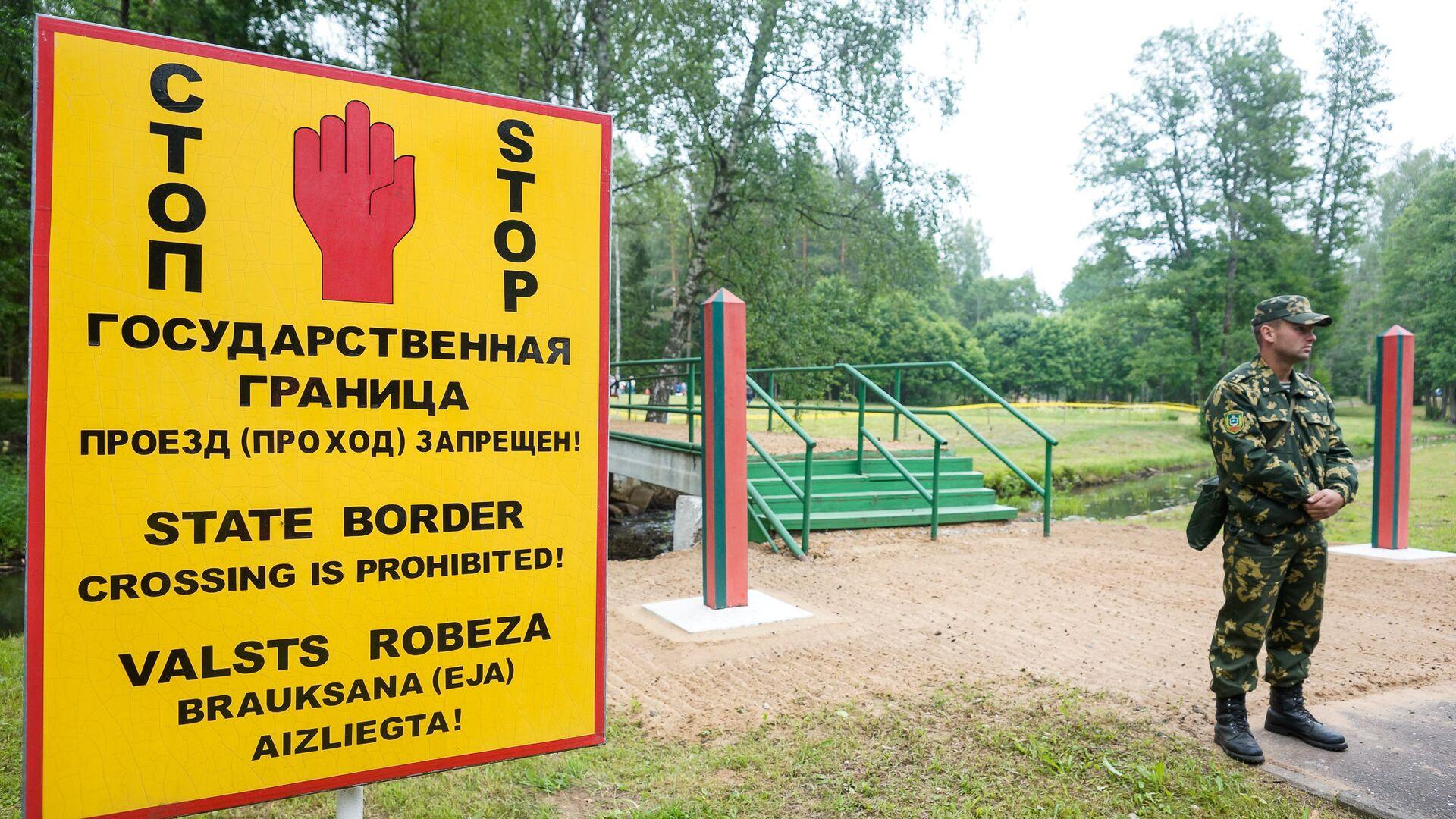 Латвийско-белорусская граница - Sputnik Латвия, 1920, 11.08.2021