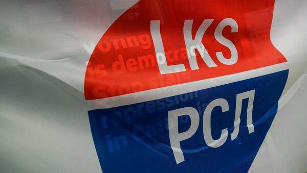 Partija Latvijas Krievu savienība - Sputnik Latvija
