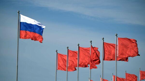 Флаг России и флаги КНР - Sputnik Латвия