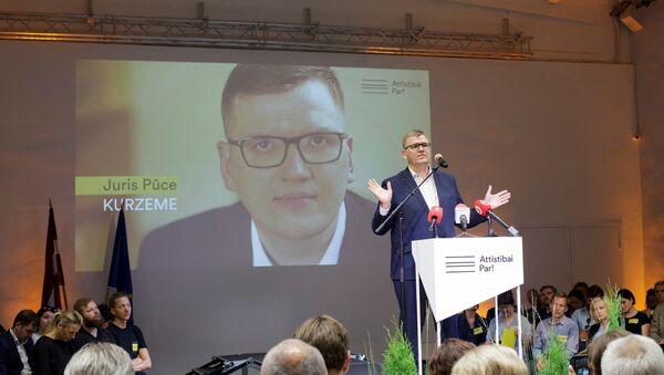 Юрис Пуце на конференции объединения Для развития - За!  - Sputnik Латвия