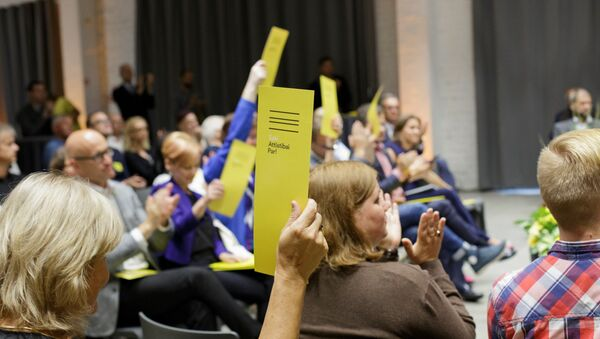 Конференция объединения Для развития - За! - Sputnik Латвия